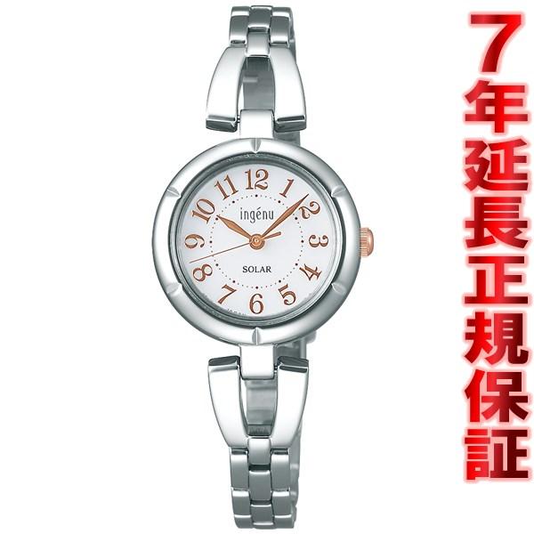 セイコー アルバ アンジェーヌ SEIKO ALBA ingenu ソーラー 腕時計 レディース おしゃれブレスソーラー AHJD094