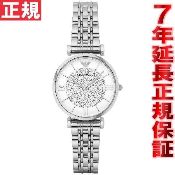 エンポリオアルマーニ EMPORIO ARMANI 腕時計 レディース ジャンニティーバー GIANNI T-BAR AR1925
