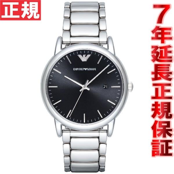 【お買い物マラソンは当店がお得♪本日20より!】エンポリオアルマーニ EMPORIO ARMANI 腕時計 メンズ ルイージ LUIGI AR2499