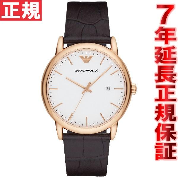 【SHOP OF THE YEAR 2018 受賞】エンポリオアルマーニ EMPORIO ARMANI 腕時計 メンズ ルイージ LUIGI AR2502