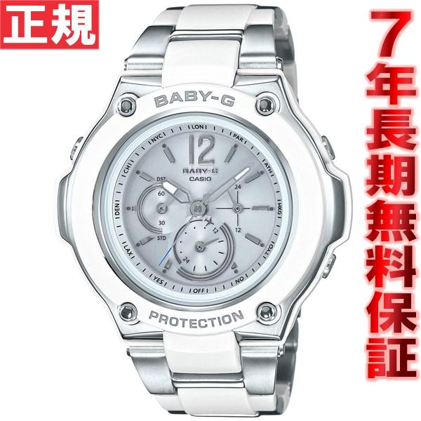 カシオ ベビーG CASIO BABY-G 電波 ソーラー 電波時計 腕時計 レディース 白 ホワイト アナログ タフソーラー BGA-1400CA-7B1JF