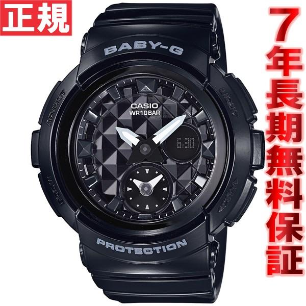 カシオ ベビーG CASIO BABY-G 腕時計 レディース スタッズ・ダイアル 黒 ブラック アナデジ BGA-195-1AJF【正規品】