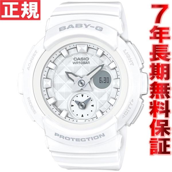カシオ ベビーG CASIO BABY-G 腕時計 レディース スタッズ・ダイアル 白 ホワイト アナデジ BGA-195-7AJF【正規品】