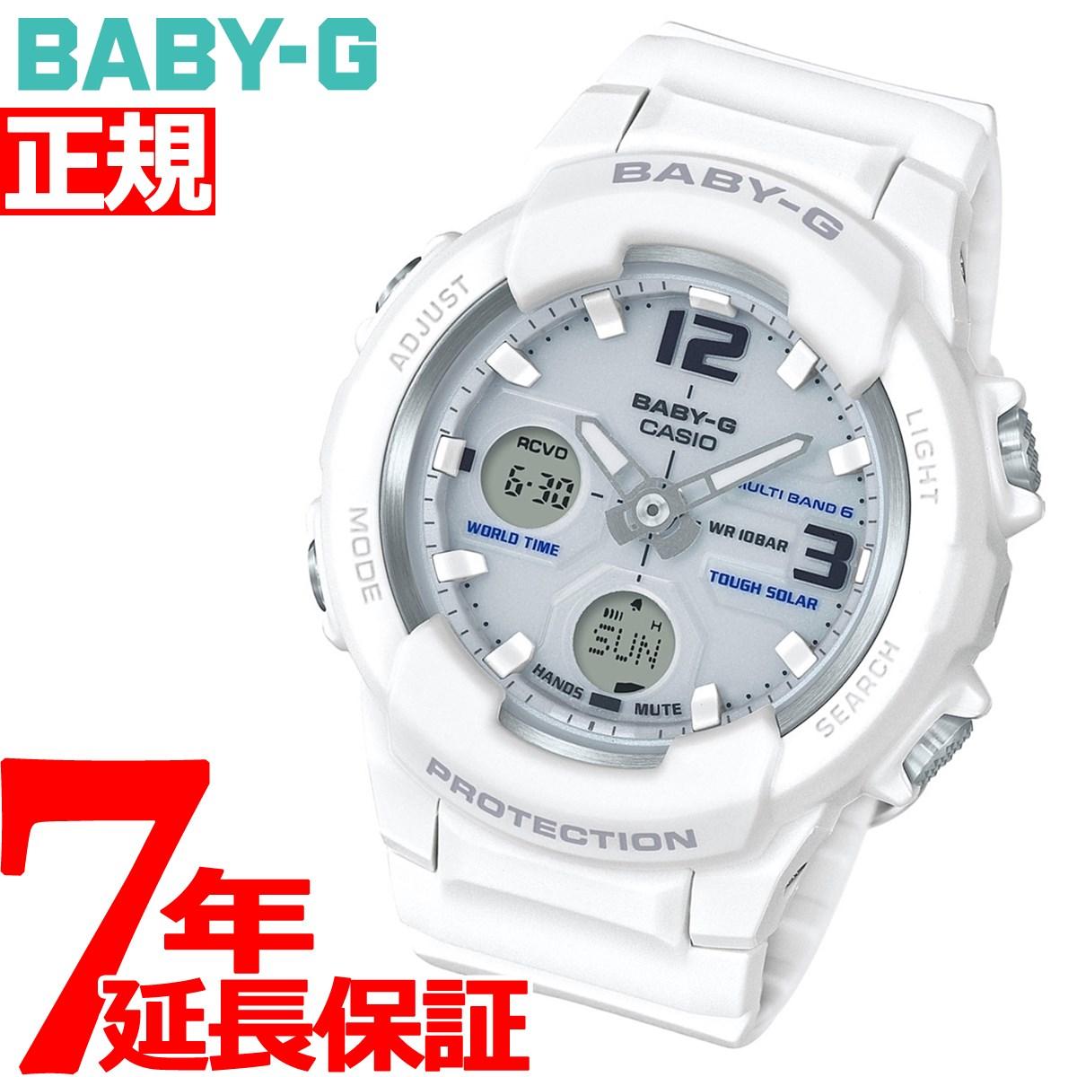 CASIO BABY-G カシオ ベビーG 電波 ソーラー 電波時計 腕時計 レディース ホワイト アナデジ BGA-2300-7BJF