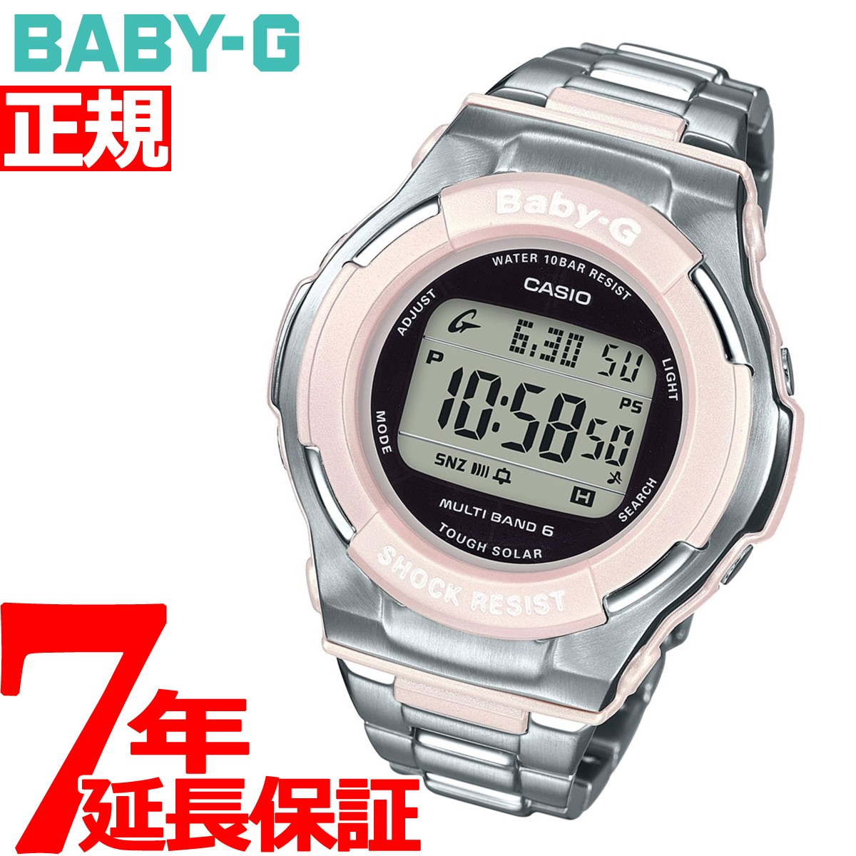 カシオ ベビーG CASIO BABY-G 電波 ソーラー 電波時計 腕時計 レディース ピンク デジタル タフソーラー BGD-1300D-4JF【正規品】