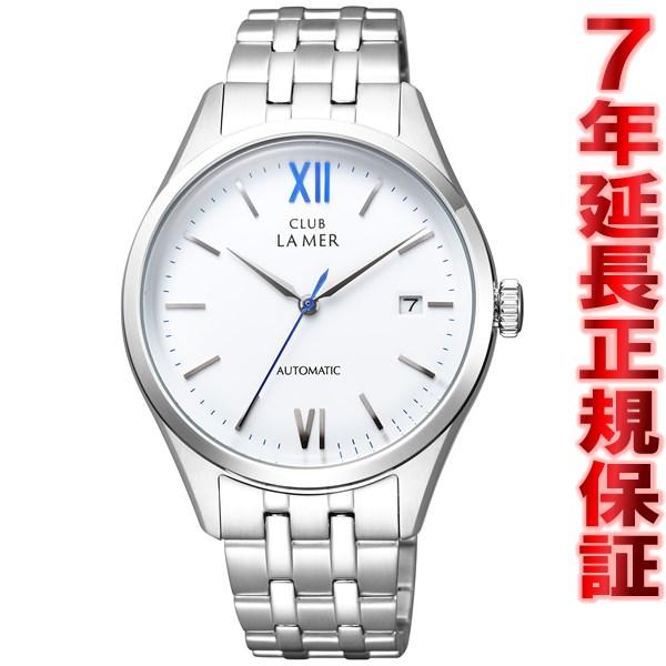 クラブ・ラメール CLUB LA MER メカニカル 自動巻き 腕時計 メンズ BJ6-011-11【正規品】【7年延長正規保証】【サイズ調整無料】