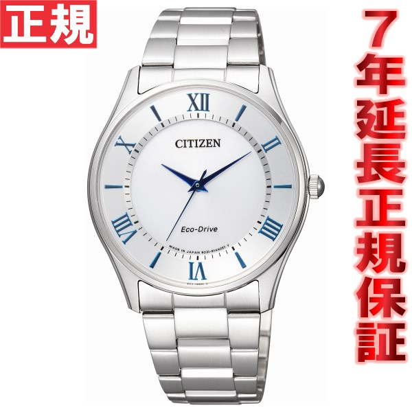 シチズン CITIZEN コレクション エコドライブ ソーラー 腕時計 メンズ ペアモデル BJ6480-51B