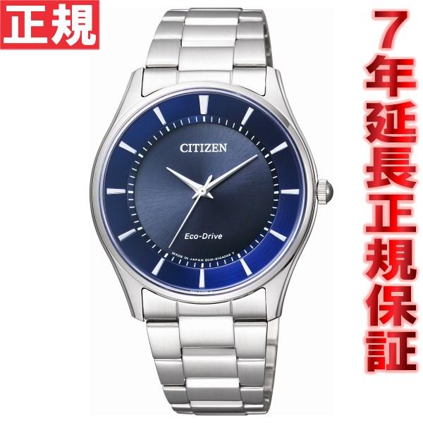 シチズン CITIZEN コレクション エコドライブ ソーラー 腕時計 メンズ ペアモデル BJ6480-51L