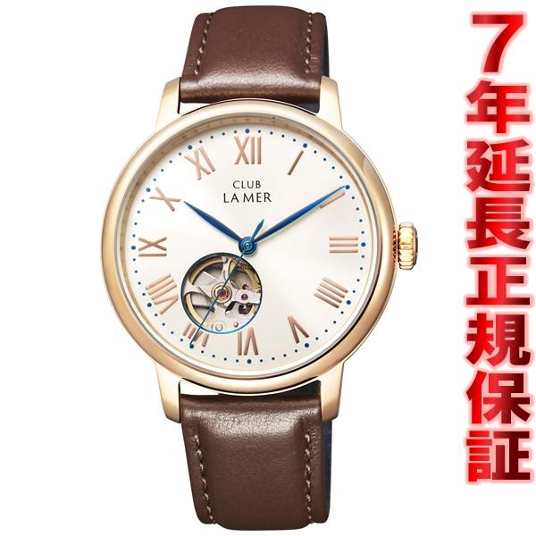 クラブ・ラメール CLUB LA MER メカニカル 自動巻き 腕時計 メンズ BJ7-026-10【正規品】【7年延長正規保証】