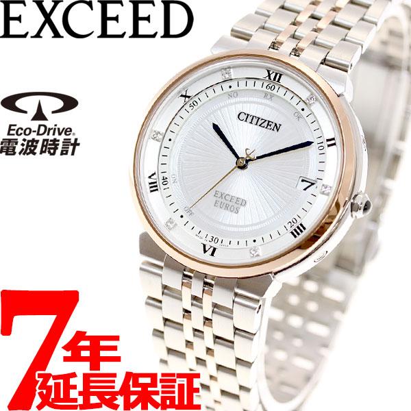 シチズン エクシード ユーロス EXCEED EUROS エコドライブ ソーラー 電波時計 腕時計 メンズ ペアウォッチ ダイレクトフライト CB3025-50W