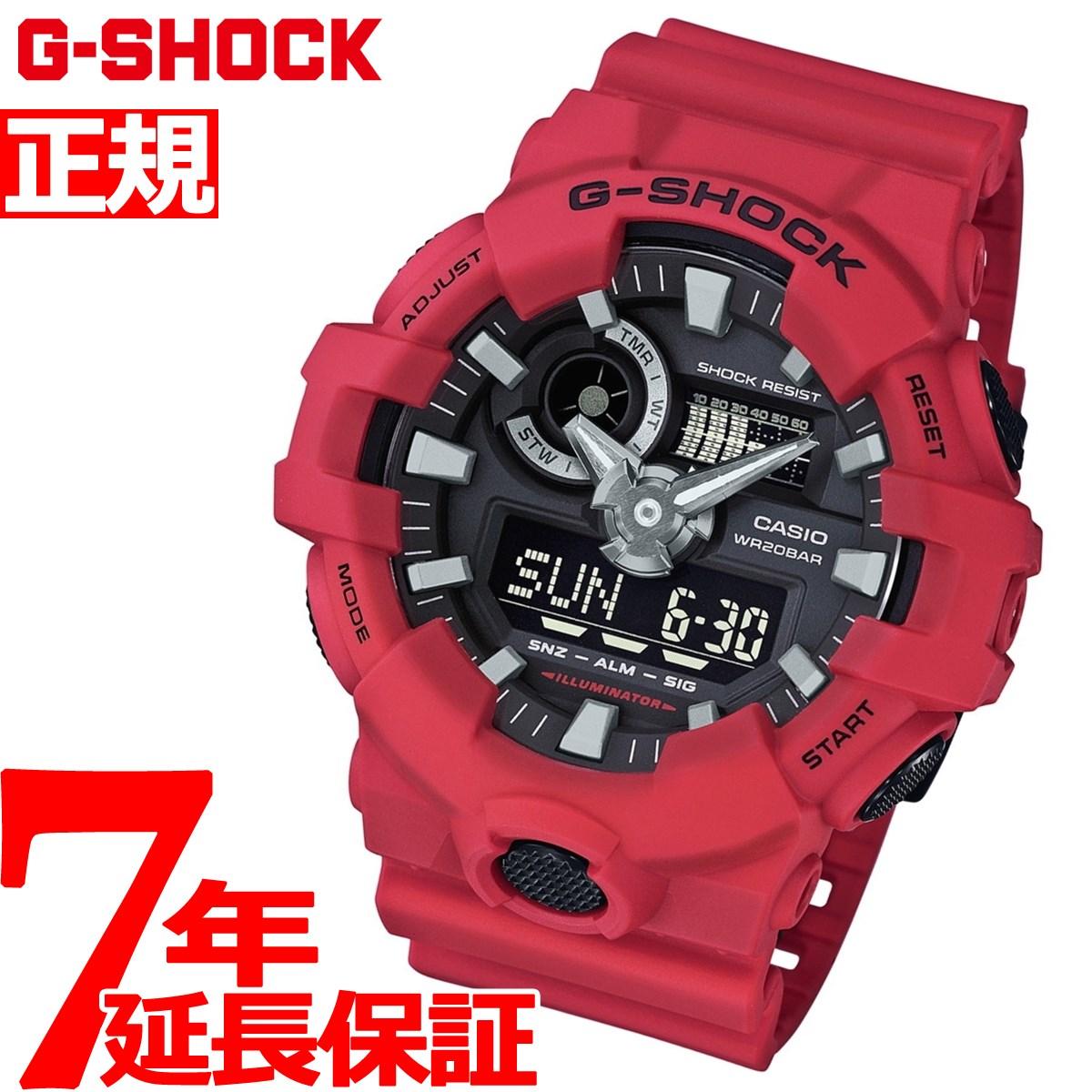 G-SHOCK 赤 レッド 腕時計 メンズ アナデジ GA-700-4AJF【正規品】