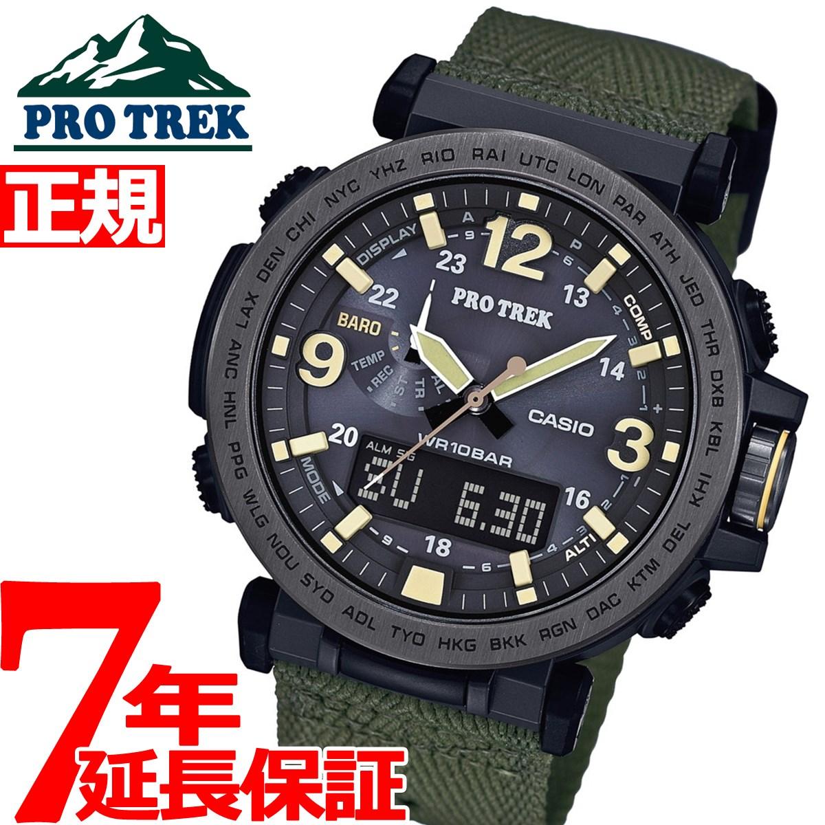 【SHOP OF THE YEAR 2018 受賞】カシオ プロトレック CASIO PRO TREK ソーラー 腕時計 メンズ アナデジ タフソーラー PRG-600YB-3JF