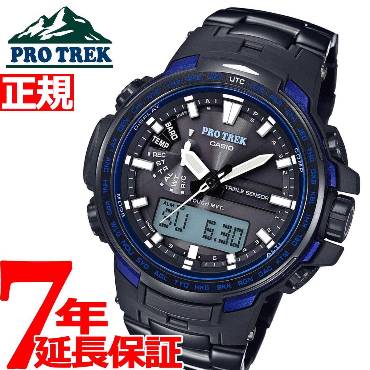 カシオ プロトレック CASIO PRO TREK 電波 ソーラー 電波時計 腕時計 メンズ ブルーモーメント アナデジ タフソーラー PRW-6100YT-1BJF