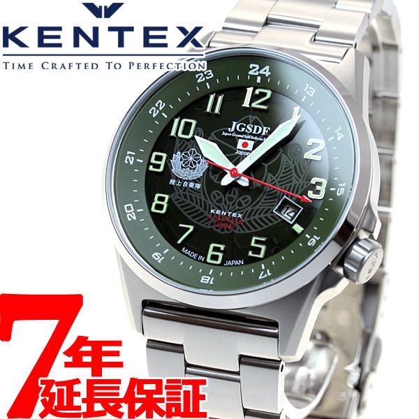【お買い物マラソンは当店がお得♪本日20より!】ケンテックス KENTEX ソーラー 腕時計 メンズ JSDF STANDARD 陸上自衛隊モデル ミリタリー S715M-04