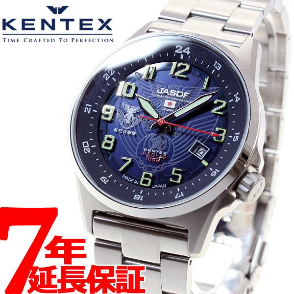 ケンテックス KENTEX ソーラー 腕時計 メンズ JSDF STANDARD 航空自衛隊モデル ミリタリー S715M-05