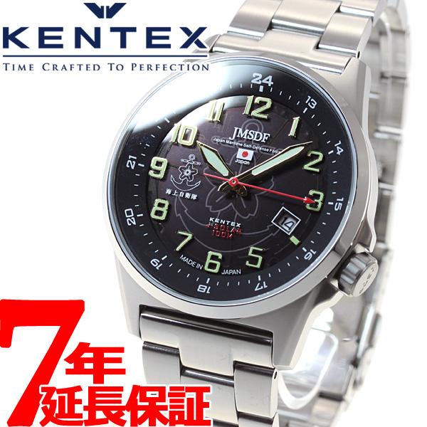 ケンテックス KENTEX ソーラー 腕時計 メンズ JSDF STANDARD 海上自衛隊モデル ミリタリー S715M-06