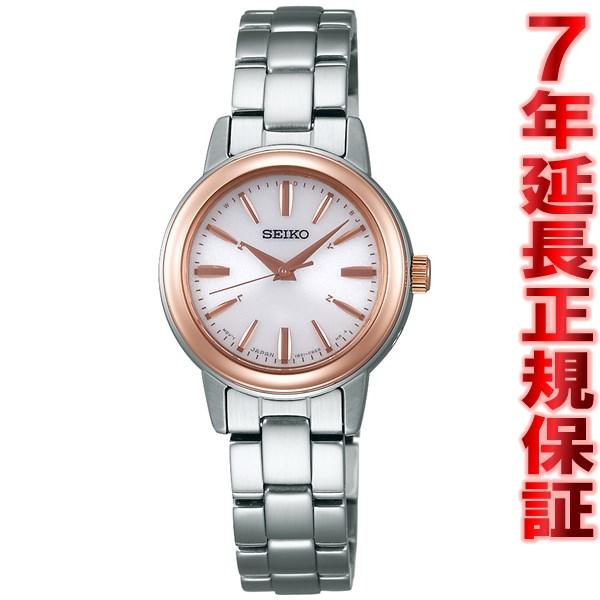 セイコー スピリット SEIKO SPIRIT 電波 ソーラー 電波時計 腕時計 レディース ペアウォッチ SSDY018【送料無料】