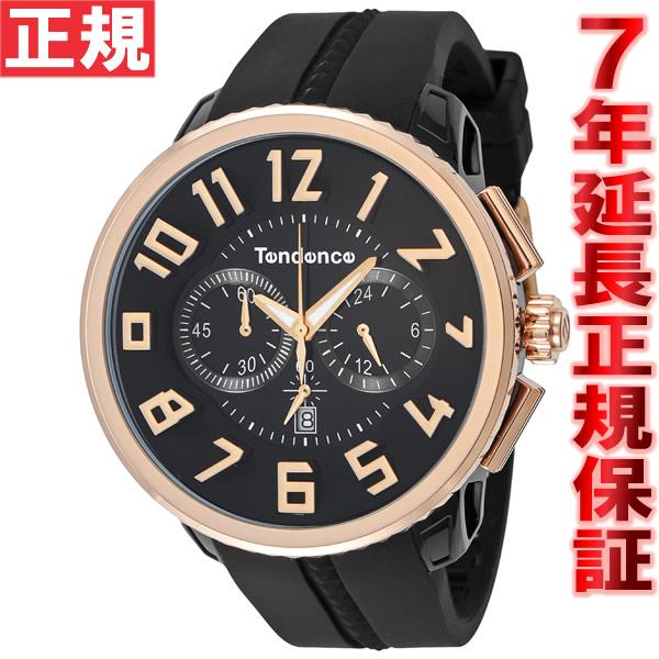 テンデンス Tendence 腕時計 メンズ/レディース ガリバーラウンド GULLIVER ROUND クロノグラフ TG046012R