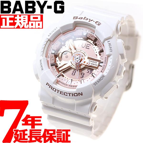 BA-110-7A1JF BABY-G カシオ ベビーG 腕時計 レディース ホワイト 白