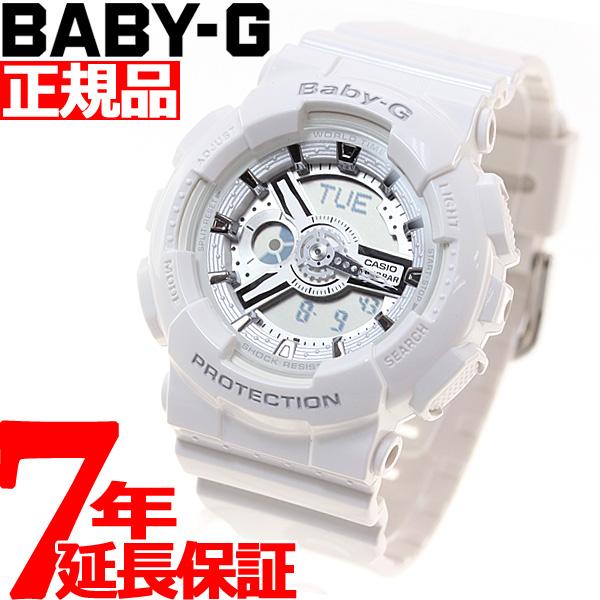 ポイント最大36倍!21日1:59まで!さらに、最大2千円クーポンは15日0時から! BABY-G カシオ ベビーG 腕時計 レディース ホワイト 白 アナデジ BA-110-7A3JF