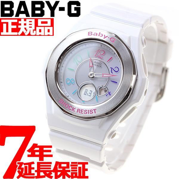BABY-G カシオ ベビーG レディース 腕時計 電波 ソーラー 時計 Tripper トリッパー BGA-1020-7BJF