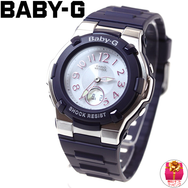 Baby-g Casio baby G radio solar watches ladies watch radio watch Navy Chief tanigawa 潤イ e-mail-ジキャ Lac ter BGA-1100-2BJF