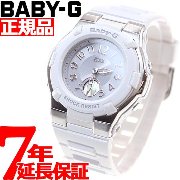 ニールならポイント最大32倍!30日23時59分まで!BABY-G カシオ ベビーG 電波 ソーラー 時計 レディース 腕時計 電波時計 ホワイト 白 BGA-1100-7BJF