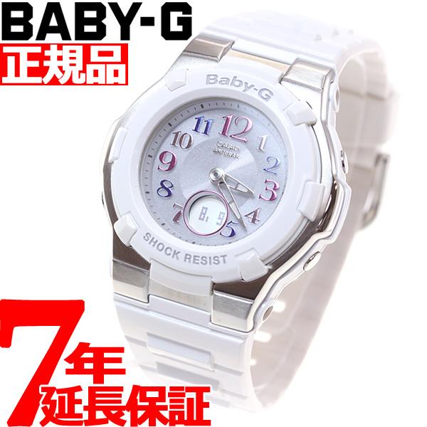 BABY-G カシオ ベビーG Tripper トリッパー 電波 ソーラー 電波時計 腕時計 レディース ホワイト 白 アナデジ BGA-1100GR-7BJF