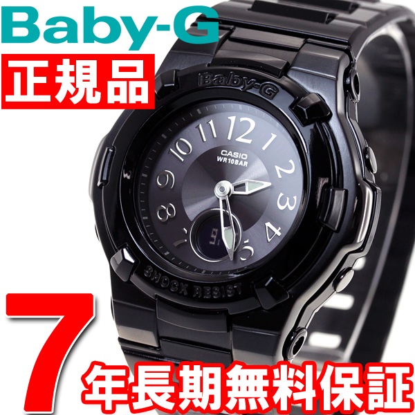 Baby-g Casio baby G radio solar watches ladies watch radio watch black BGA-1110-1BJF
