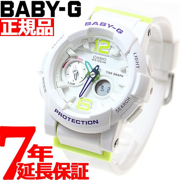 BABY-G カシオ ベビーG G-LIDE Gライド 腕時計 レディース アナログ ホワイト 白 BGA-180-7B2JF