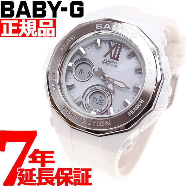CASIO BABY-G カシオ ベビーG Tripper トリッパー 電波 ソーラー 電波時計 腕時計 レディース ビーチ・グランピング 白 ホワイト BGA-2200-7BJF