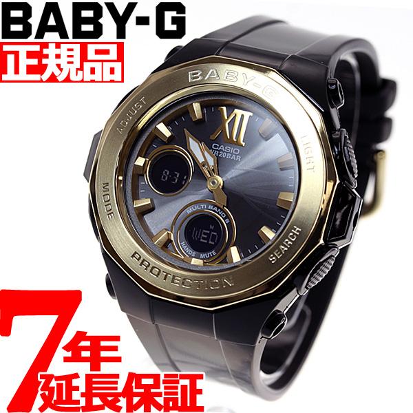 CASIO BABY-G カシオ ベビーG Tripper トリッパー 電波 ソーラー 電波時計 腕時計 レディース ビーチ・グランピング ブラック BGA-2200G-1BJF