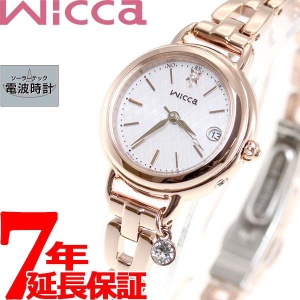シチズン ウィッカ CITIZEN wicca ソーラー 電波時計 腕時計 レディース ブレスライン ハッピーダイアリー KL0-529-31