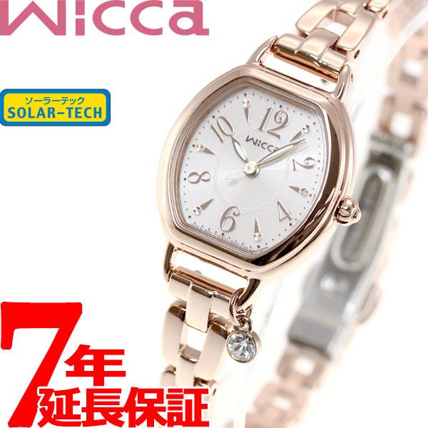 【お買い物マラソンは当店がお得♪本日20より!】シチズン ウィッカ CITIZEN wicca ソーラー 腕時計 レディース ブレスライン KP2-566-91