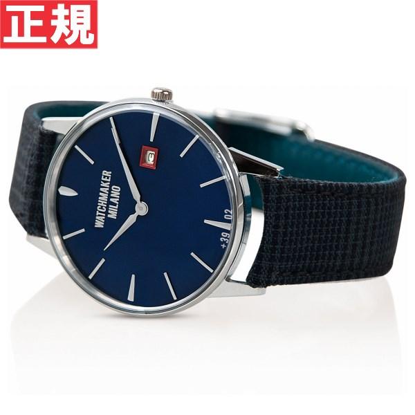 【お買い物マラソンは当店がお得♪本日20より!】ウォッチメーカー ミラノ Watchmaker Milano 腕時計 メンズ アンブロジオ Ambrogio WM.00A.03