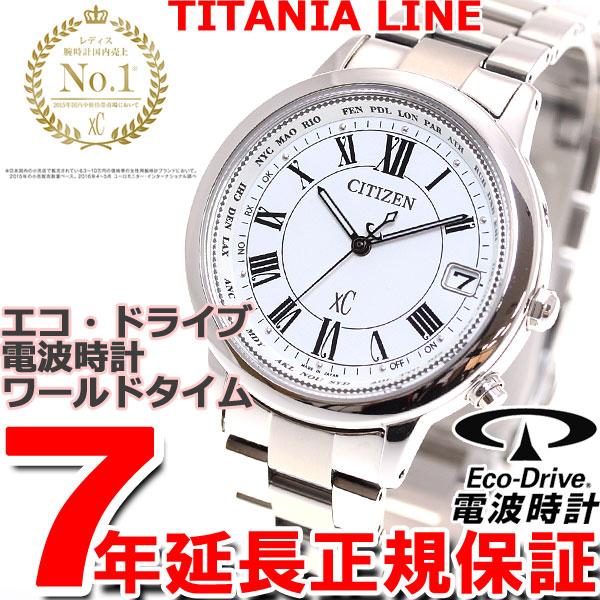 シチズン クロスシー CITIZEN xC エコドライブ ソーラー 電波時計 腕時計 レディース ティタニアライン ハッピーフライト CB1100-57A