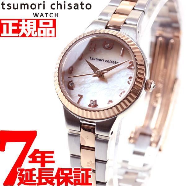 ツモリチサト tsumori chisato 腕時計 レディース ネコ 月 星 NTAZ002