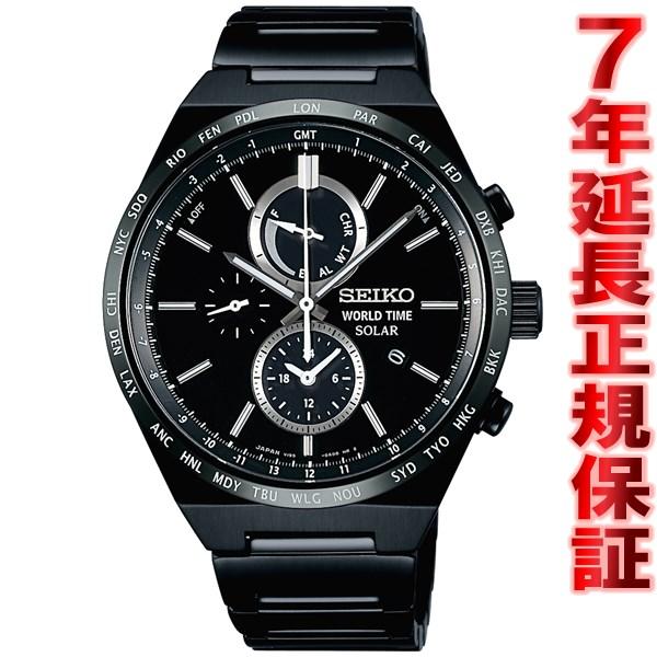 セイコー スピリット スマート SEIKO SPIRIT SMART ソーラー 腕時計 メンズ クロノグラフ SBPJ037