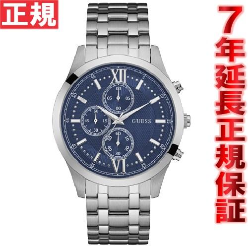 【お買い物マラソンは当店がお得♪本日20より!】ゲス GUESS 腕時計 メンズ ハドソン HUDSON クロノグラフ W0875G1