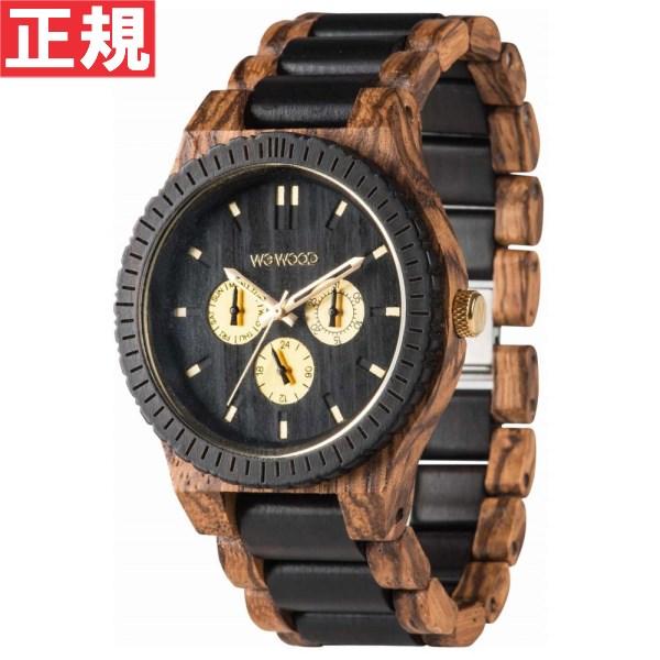 WEWOOD ウィーウッド 腕時計 メンズ 木製 マルチファンクション KAPPA ZEBRANO CHOCO 9818110
