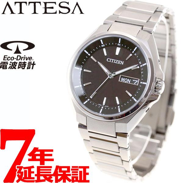 シチズン アテッサ CITIZEN ATTESA エコドライブ ソーラー 電波時計 腕時計 メンズ デイデイト AT6050-54E【正規品】【送料無料】【7年延長正規保証】【サイズ調整無料】