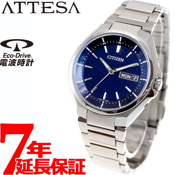 シチズン アテッサ CITIZEN ATTESA エコドライブ ソーラー 電波時計 腕時計 メンズ デイデイト AT6050-54L【正規品】【7年延長正規保証】【サイズ調整無料】