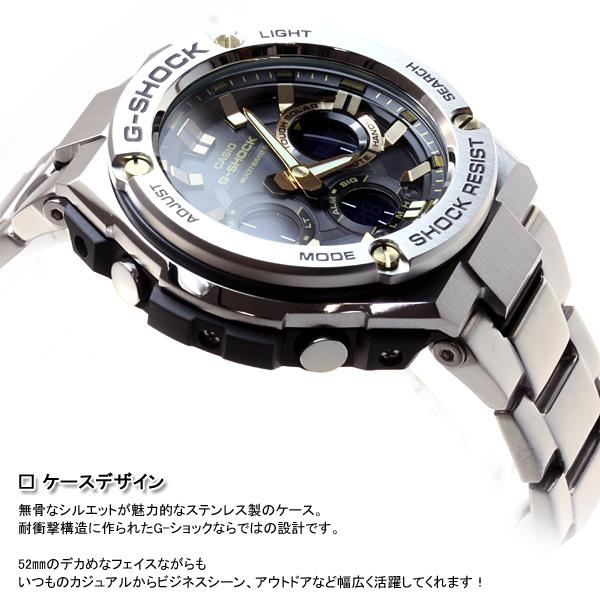 ソーラー電波 【24回金利0%】 (予約受付中) メンズ Gショック GST-W110D-1A9JF 腕時計 Gスチール 時計 [正規品] G-SHOCK カシオ