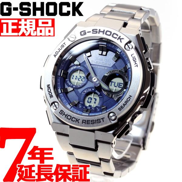 G-SHOCK 電波 ソーラー 電波時計 G-STEEL カシオ Gショック Gスチール CASIO 腕時計 メンズ アナデジ タフソーラー GST-W110D-2AJF