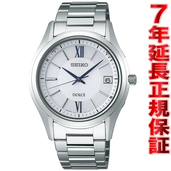 セイコー ドルチェ SEIKO DOLCE 電波 ソーラー 電波時計 腕時計 メンズ ペアウォッチ SADZ185