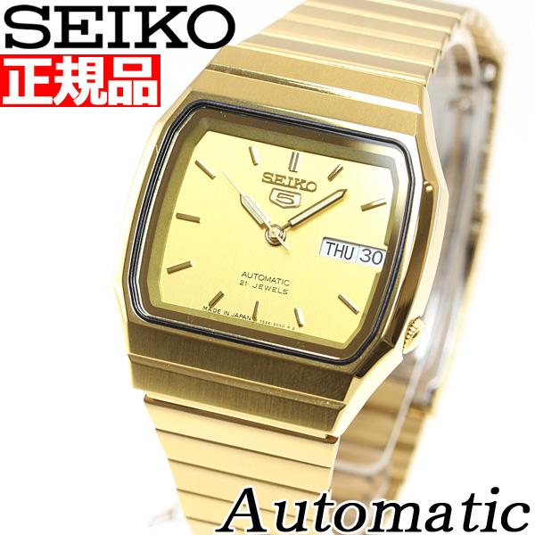 【5日0時~♪2000円OFFクーポン&店内ポイント最大51倍!5日23時59分まで】セイコー5 SEIKO5 セイコーファイブ 腕時計 メンズ セイコー 逆輸入 自動巻き メカニカル SNXK90J1(SNXK90JC)