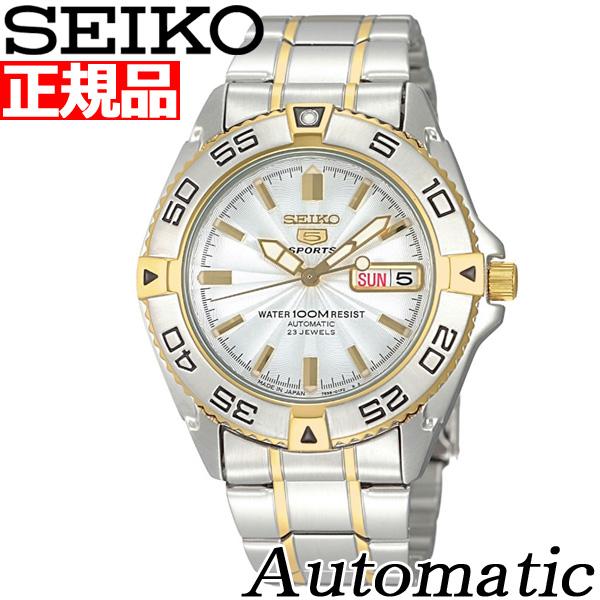 セイコー5 スポーツ SEIKO5 SPORTS セイコーファイブスポーツ 腕時計 メンズ セイコー 逆輸入 自動巻き メカニカル SNZB24J1(SNZB24JC)