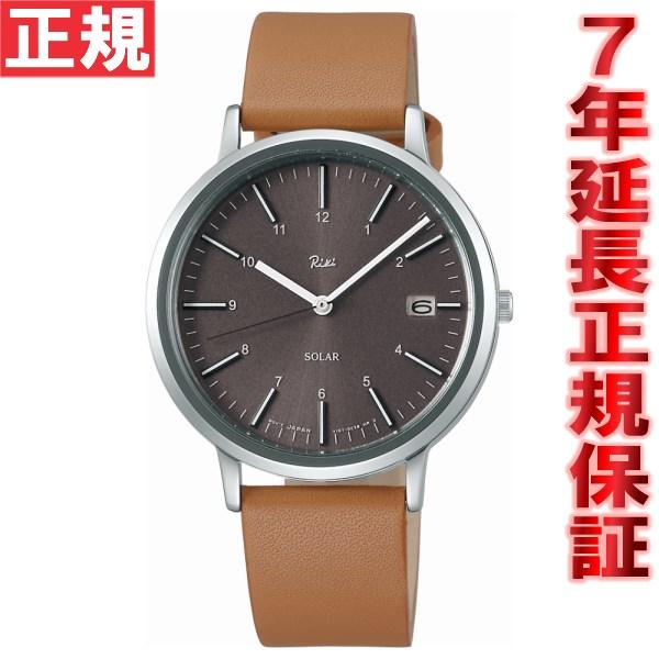セイコー アルバ リキ SEIKO ALBA Riki ソーラー 腕時計 メンズ シンプルモダンソーラー ペア AKPD023