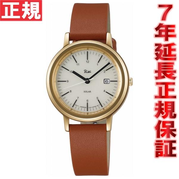 セイコー アルバ リキ SEIKO ALBA Riki ソーラー 腕時計 レディース シンプルモダンソーラー ペア AKQD029