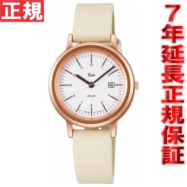 セイコー アルバ リキ SEIKO ALBA Riki ソーラー 腕時計 レディース シンプルモダンソーラー ペア AKQD030